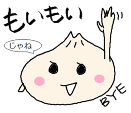 Nikuman-kun talking Finnish sticker #4398657