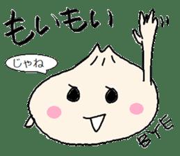 Nikuman-kun talking Finnish sticker #4398657