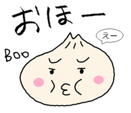 Nikuman-kun talking Finnish sticker #4398659