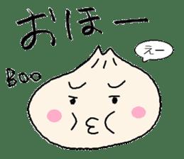 Nikuman-kun talking Finnish sticker #4398659