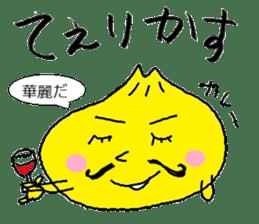 Nikuman-kun talking Finnish sticker #4398661
