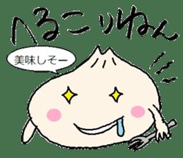 Nikuman-kun talking Finnish sticker #4398662