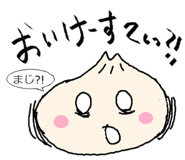 Nikuman-kun talking Finnish sticker #4398663