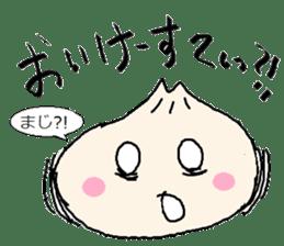 Nikuman-kun talking Finnish sticker #4398663