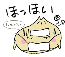 Nikuman-kun talking Finnish sticker #4398665