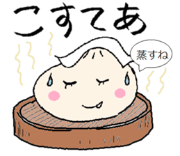 Nikuman-kun talking Finnish sticker #4398667