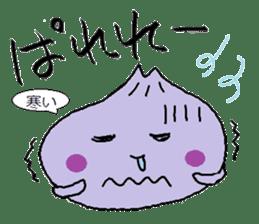 Nikuman-kun talking Finnish sticker #4398668