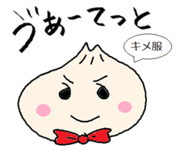 Nikuman-kun talking Finnish sticker #4398669