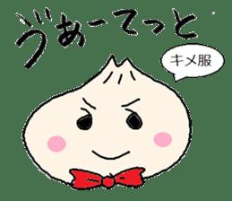 Nikuman-kun talking Finnish sticker #4398669