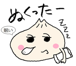 Nikuman-kun talking Finnish sticker #4398670