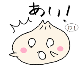 Nikuman-kun talking Finnish sticker #4398671