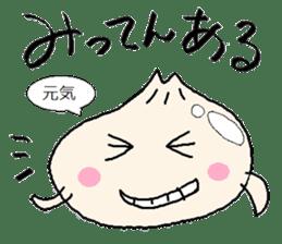 Nikuman-kun talking Finnish sticker #4398672