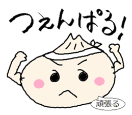Nikuman-kun talking Finnish sticker #4398674