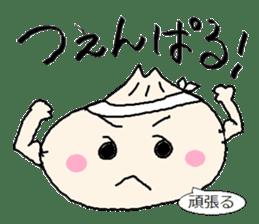 Nikuman-kun talking Finnish sticker #4398674