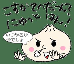 Nikuman-kun talking Finnish sticker #4398675