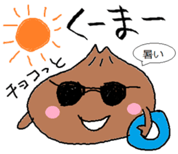 Nikuman-kun talking Finnish sticker #4398677