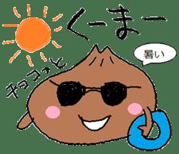 Nikuman-kun talking Finnish sticker #4398677