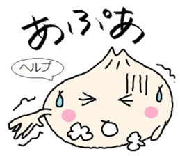 Nikuman-kun talking Finnish sticker #4398678