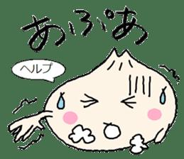 Nikuman-kun talking Finnish sticker #4398678