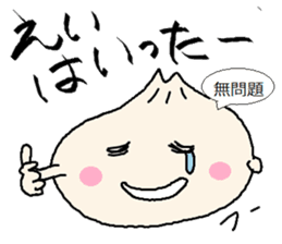 Nikuman-kun talking Finnish sticker #4398679