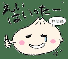 Nikuman-kun talking Finnish sticker #4398679