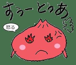 Nikuman-kun talking Finnish sticker #4398681