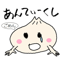 Nikuman-kun talking Finnish sticker #4398683