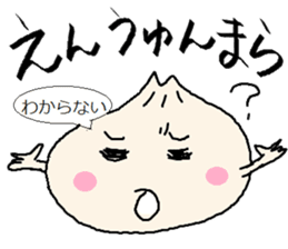 Nikuman-kun talking Finnish sticker #4398684