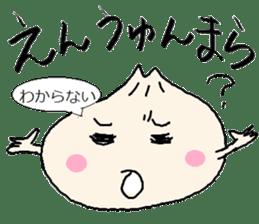 Nikuman-kun talking Finnish sticker #4398684