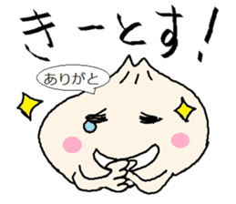Nikuman-kun talking Finnish sticker #4398685