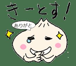 Nikuman-kun talking Finnish sticker #4398685