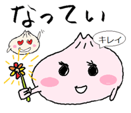 Nikuman-kun talking Finnish sticker #4398686