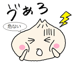 Nikuman-kun talking Finnish sticker #4398687