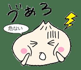 Nikuman-kun talking Finnish sticker #4398687