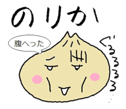 Nikuman-kun talking Finnish sticker #4398688