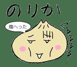 Nikuman-kun talking Finnish sticker #4398688