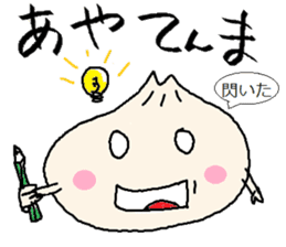 Nikuman-kun talking Finnish sticker #4398690