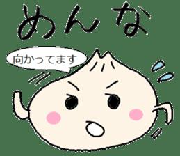 Nikuman-kun talking Finnish sticker #4398691