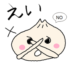 Nikuman-kun talking Finnish sticker #4398695