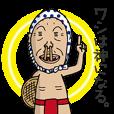 しげじい vol.3