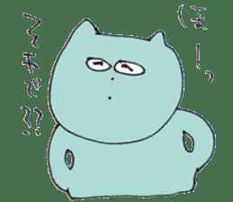 Cool Cute Cats sticker #4412074
