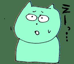 Cool Cute Cats sticker #4412079