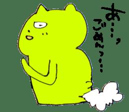 Cool Cute Cats sticker #4412084