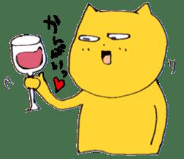 Cool Cute Cats sticker #4412087