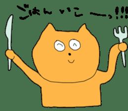Cool Cute Cats sticker #4412088