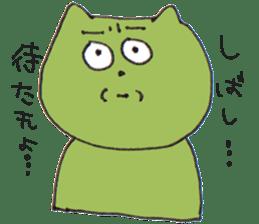 Cool Cute Cats sticker #4412090