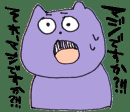 Cool Cute Cats sticker #4412091