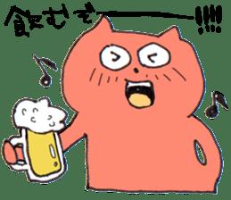 Cool Cute Cats sticker #4412093