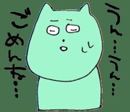 Cool Cute Cats sticker #4412097