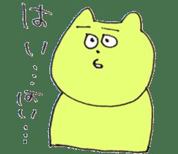 Cool Cute Cats sticker #4412102